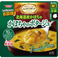 かぼちゃのポタージュ 1食