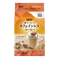 【ドリップ】おいしいカフェインレス 8袋