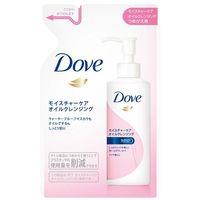 ダヴ(Dove) モイスチャーケアオイルクレンジング つめかえ用 165ml ユニリーバ