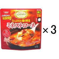 インスタントスープ レンジでごちそう! ミネストローネ 1セット(3食) SSKセールス