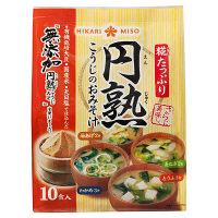 【旧パッケージ品セール】ひかり味噌 円熟こうじのおみそ汁10食