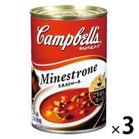 キャンベル ミネストローネ 3缶