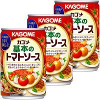 カゴメ 基本のトマトソース 295g 1セット(3個)