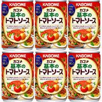 カゴメ 基本のトマトソース 6個