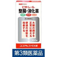 【第3類医薬品】ビタトレールココアルファEX錠 360錠 米田薬品工業