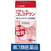 【第3類医薬品】ビタトレール コレステワン 180カプセル 新生薬品工業