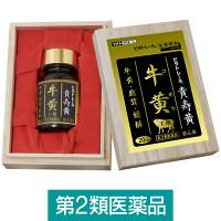 【第2類医薬品】ビタトレール貴寿黄 20カプセル 美吉野製薬