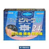 【第3類医薬品】ビタトレール クールビハーラU 24枚 タカミツ