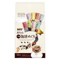 【ドリップコーヒー】UCC上島珈琲 アロマリッチセレクション 旅カフェ 1パック(12袋入)