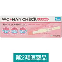 【第2類医薬品】ウー・マン チェック 2回用 不二ラテックス