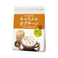 キーコーヒー キャラメルカプチーノ