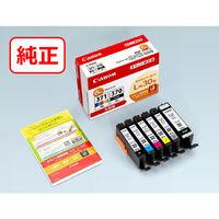 キヤノン インクジェットカートリッジ BCI-371XL+370XL/6MP 6色パック(大容量)(0732C002) BCI-370/371シリーズ
