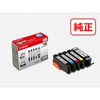 キヤノン インクジェットカートリッジ BCI-371+370/5MP 1パック(5色入)(0732C003) BCI-370/371シリーズ