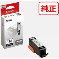 キヤノン(キャノン) 純正インク BCI-370PGBK ブラック(0371C001) BCI-370/371シリーズ