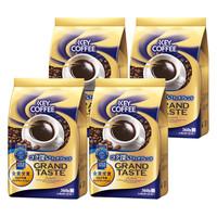 【コーヒー粉】グランドテイスト コク深い リッチブレンド 1セット(360g×4袋)