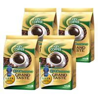 【コーヒー粉】キーコーヒー グランドテイスト まろやかなマイルドブレンド 1セット(360g×4袋)