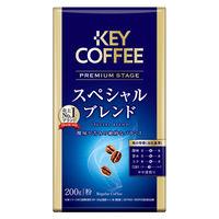 【コーヒー粉】キーコーヒー VPスペシャルブレンド 1袋(200g)