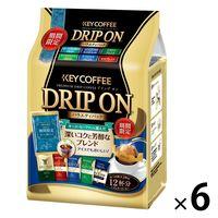 【ドリップコーヒー】キーコーヒー ドリップオン バラエティパック 1箱(72袋:12袋入×6パック)