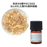 生活の木 エッセンシャルオイル フランキンセンス 1本(3mL)