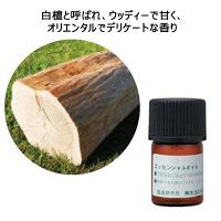 生活の木 エッセンシャルオイル サンダルウッドインド 1本(3mL)