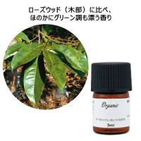 生活の木 オーガニックエッセンシャルオイル 有機ローズウッド葉 1本(3mL)