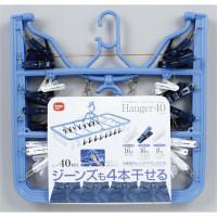 干し分け角ハンガー ストロング 40 057537 1個 ダイヤコーポレーション (取寄品)