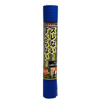 すべり止めマット 45×125cm ブルー HS-072 ハウディ 1セット(2個入) (取寄品)