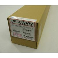 ジェトラス JP-D200S 594mm×40m ケミカル加工フィルム JP-D200S594 ソマール (取寄品)