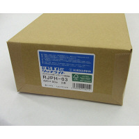 オストリッチダイヤ 420mm ハイグレード普通紙 RJPH-03 (取寄品)