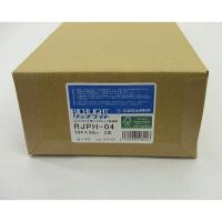 オストリッチダイヤ 594mm ハイグレード普通紙 RJPH-04 (取寄品)