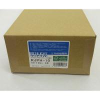 オストリッチダイヤ 841mm ハイグレード普通紙 RJPH-10 (取寄品)
