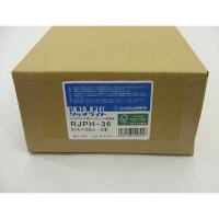 オストリッチダイヤ 914mm ハイグレード普通紙 RJPH-36 (取寄品)