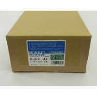 オストリッチダイヤ 1118mm ハイグレード普通紙 RJPH-44 (取寄品)