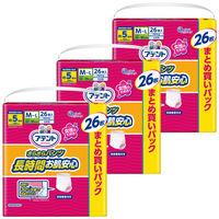 アテント さらさらパンツ長時間お肌安心 M~L 女性用 1箱(26枚入X3パック) 大王製紙