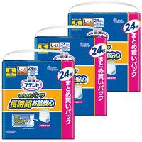 アテント さらさらパンツ長時間お肌安心 L~LL 男女共用 1箱(24枚入X3パック) 大王製紙