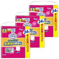 アテント さらさらパンツ長時間お肌安心 L~LL 女性用 1箱(24枚入×3パック) 大王製紙