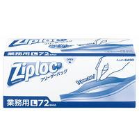業務用ジップロック フリーザーバッグ お徳用 L 1箱(72枚入) 旭化成ホームプロダクツ