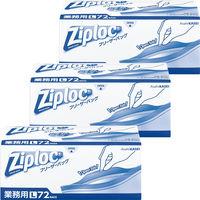 業務用ジップロック フリーザーバッグ お徳用 L 1セット(216枚) 旭化成ホームプロダクツ