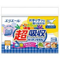 キッチンペーパー エリエール 超吸収キッチンタオル シートタイプ 100組 1カット23×21cm 1パック(2個入) 大王製紙