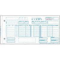 チェーンストア 手書用 10-1/2インチ×5インチ-5P C-BH15 トッパンフォームズ (取寄品)