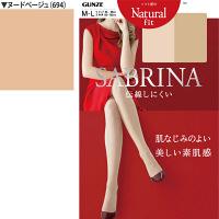 (グンゼ)GUNZE SABRINA Naturalfit(サブリナ ナチュラルフィット)ストッキング M-L ヌードベージュ 1セット(5足入)