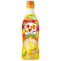 「ほっとレモン」希釈 470ml 1本