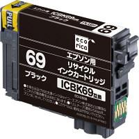 エプソン用 エコリカ リサイクルインク ECI-E69B ブラック(ICBK69互換)