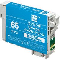 エコリカ リサイクルインク ECI-E65C シアン(エプソン ICC65互換)