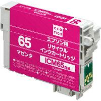 エコリカ リサイクルインク ECI-E65M マゼンタ(エプソン ICM65互換)