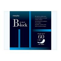 【120円サンプル】ネピアB-lock(ビーロック)インナーシート60 1パック(2枚入) 王子ネピア