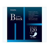 【120円サンプル】ネピアB-lock(ビーロック)インナーシート120 1パック(2枚入) 王子ネピア