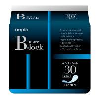 ネピアB-lock(ビーロック)インナーシート30 1パック(20枚入) 王子ネピア
