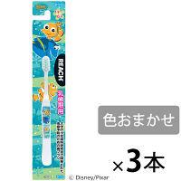 リーチ キッズ 乳歯期用(1~6才)ハブラシ ニモ 1セット(3本) 銀座ステファニー 歯ブラシ(子供用)