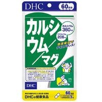 DHCカルシウム/マグ60日分180粒